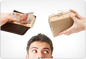 Как написать претензию на возврат денежных средств за товар ненадлежащего качества?