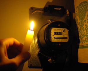 Узнать когда включат свет красноярск