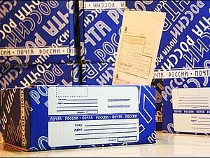 сколько посылки хранятся на почте россии