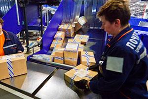 Cколько времени заказные письма и посылки хранятся на почте России? 2018 год