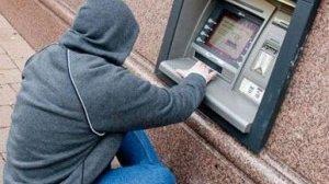 Мошенники сняли деньги с карты Сбербанка через телефон: что делать? 2018 год