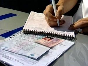 Необходимые документы для получения  справки