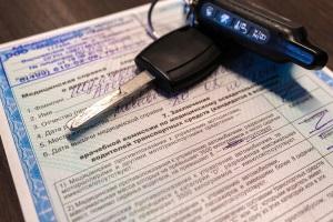 Сколько действительна медицинская справка на водительские права?