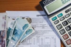 Можно ли пересчитать платежи за ЖКУ по закону?