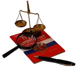 Судебная практика по делам о защите прав потребителей