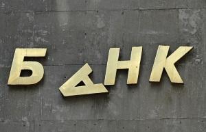 Жалоба на банк в Роспотребнадзор - образец