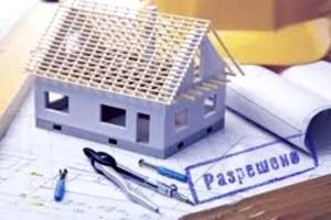 Разрешение на строительство кто выдает?