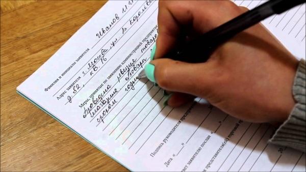 Правила составления ответа на претензии