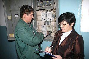 Вызвать электрика для замены электросчетчика
