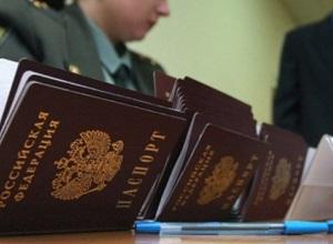 Штраф за несвоевременную замену паспорта