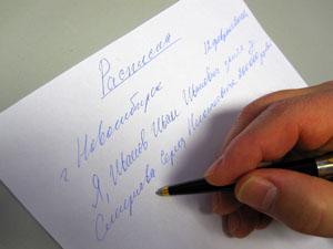 Почему желательно составлять письмо от руки?