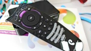 Как отключить интерактивное телевидение?