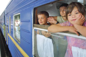 Оформление льготного проезда для ребенка-инвалида