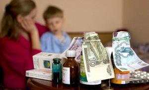 Список бесплатных лекарств детям до 3 лет