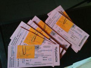 Возврат билетов на концерт по закону