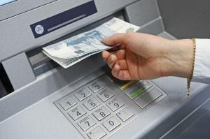 Какой из банков можно выбрать?
