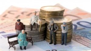 Какова сумма пенсионного налога?