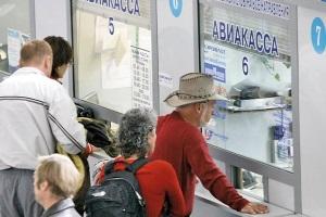 Платеж при приобретении авиабилетов