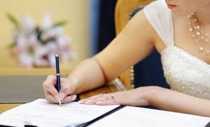 Государственная пошлина за регистрационные действия, не подлежащая возврату