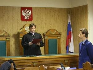 Жалоба на определение прокуратуры