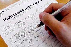 Необходимые документы и декларация