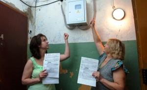 Установленные нормативы в разных субъектах РФ