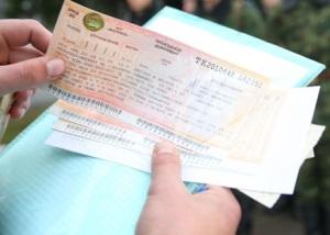 При покупке железнодорожных билетов в кассах