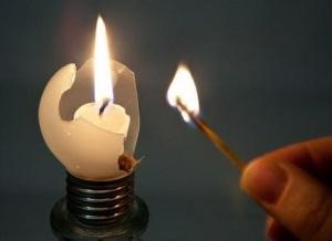 Как уменьшить оплату за электричество?