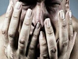 В чем выражаются страдания?
