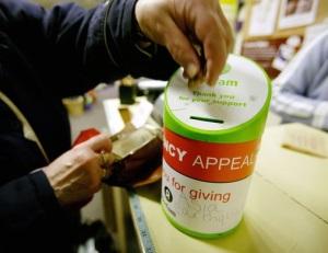 Благотворительность и другие виды деятельности