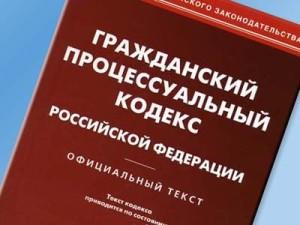 Законодательный регламент регулирования