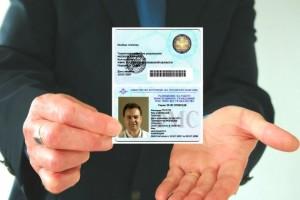 Список для иностранного гражданина, лица без гражданства и беженца