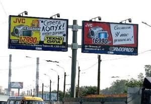 Чем отличаются добросовестная и недобросовестная реклама?