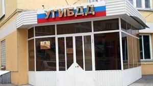 Куда подавать просьбу в различных регионах РФ?