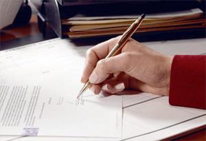 Правила составления бумаги