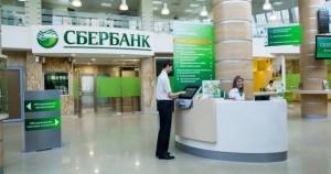 Условия различных банков