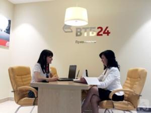 Условия в ВТБ 24