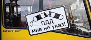 Что делать, если шофер такси хамит, слушает громкую музыку или курит в салоне?
